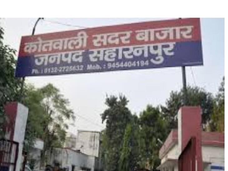 सहारनपुर के थाना कोतवाली सदर बाजार के चंदर नगर इलाके में दिनदहाड़े घर में घुसकर चाकू की नोक पर महिलाओं से लूट हुई थी|सहारनपुर,Saharanpur - Dainik Bhaskar
