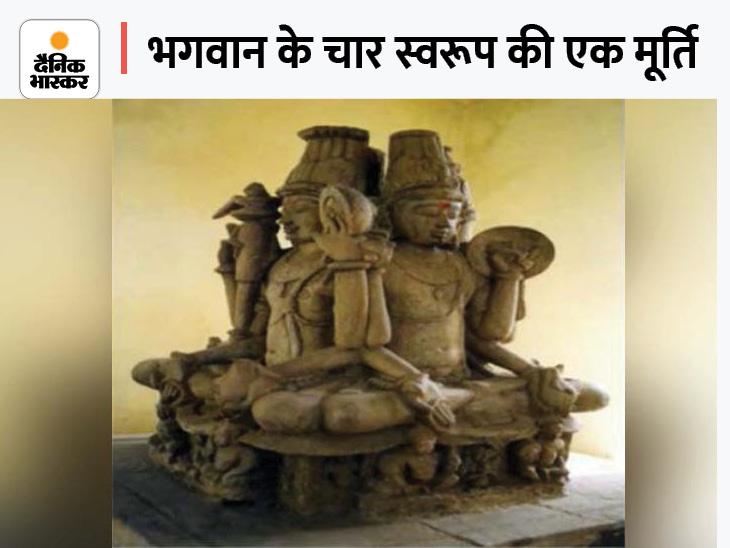 उज्जैन में एक हजार साल पुरानी है परमार कालीन भगवान विष्णु की चारों रूपों वाली बेशकीमती मूर्ति, 24 घंटे रहता है पहरा|उज्जैन,Ujjain - Dainik Bhaskar
