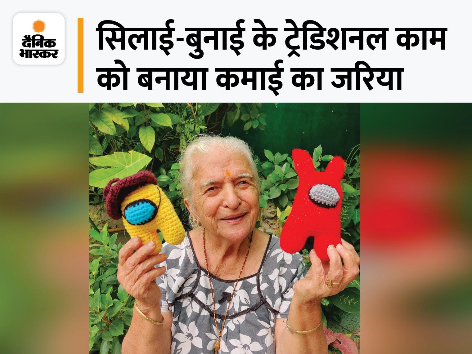 78 की उम्र में दादी ने शुरू किया खुद का स्टार्टअप, बोलीं- ग्राहक मेरे लिए अपने बच्चों के समान; पोती कर रही मार्केटिंग में मदद DB ओरिजिनल,DB Original - Dainik Bhaskar