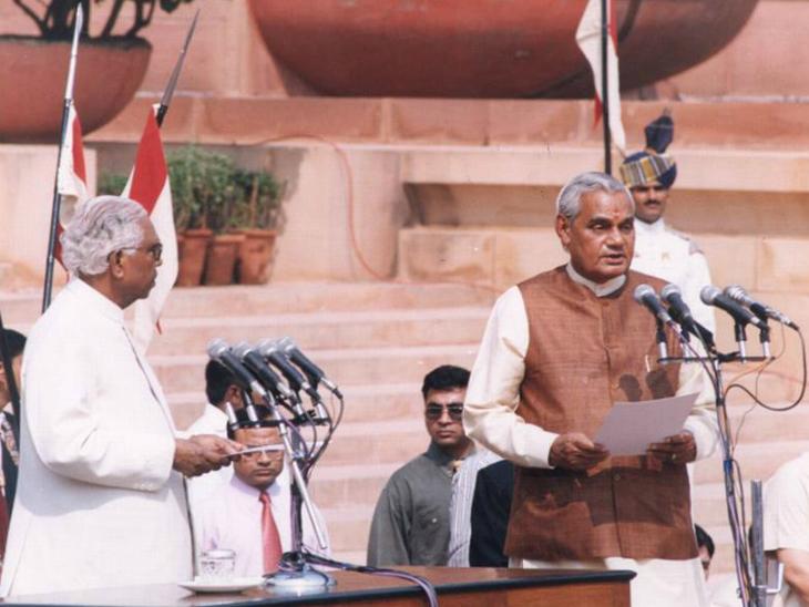 अटल बिहारी वाजपेयी को प्रधानमंत्री पद की शपथ दिलाते हुए तत्कालीन राष्ट्रपति केआर नारायणन।