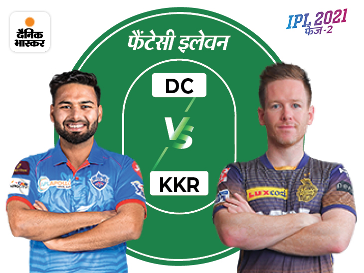 सुनील नरेन दिला सकते हैं पॉइंट्स; KKR के खिलाफ 5 मैचों में 4 फिफ्टी लगाने वाले पृथ्वी शॉ होंगे जीत की गारंटी|IPL 2021,IPL 2021 - Dainik Bhaskar