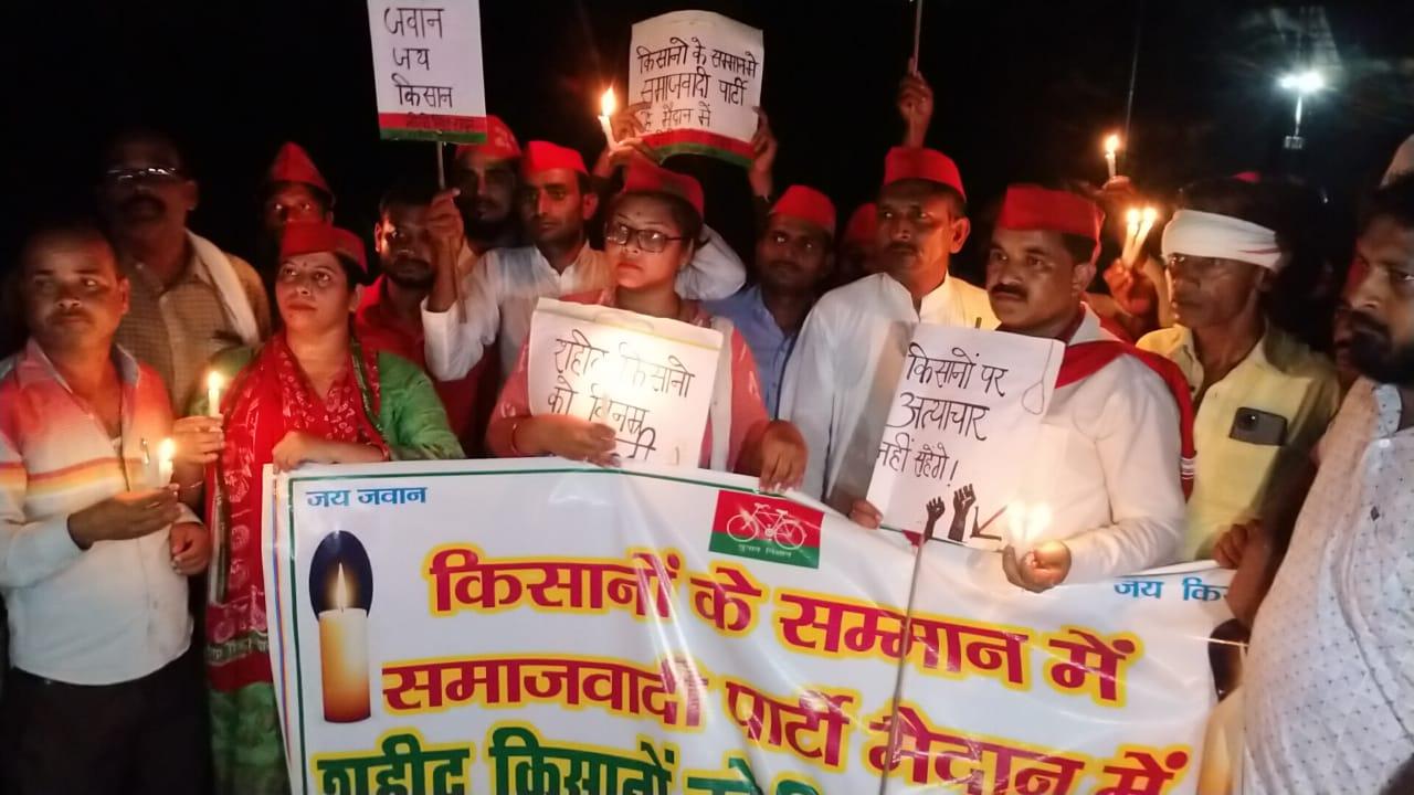 यूपी के जिला सीतापुर में हरगांव विधानसभा क्षेत्र के सपा कार्यकर्ताओं ने शहीद किसानों के लिए कैंडल मार्च निकाला और मंत्री की गिरफ्तारी की मांग की।
