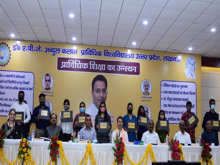 AKTU पहुंचे मंत्री जितिन प्रसाद, NIRF की तर्ज पर प्रदेश में जल्द होगी SIRF रैंकिंग फ्रेमवर्क की शुरुआत|लखनऊ,Lucknow - Dainik Bhaskar