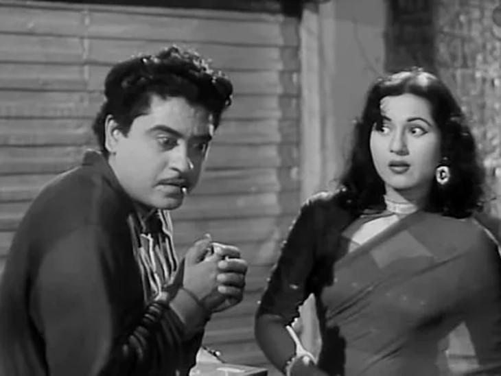किशोर कुमार के साथ मधुबाला। बीमारी की वजह से मात्र 36 साल की उम्र में ही मधुबाला का निधन हो गया था।