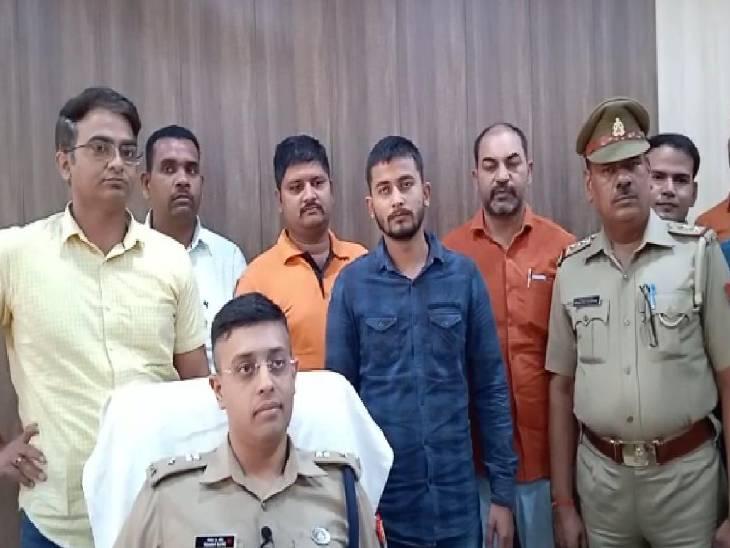 सिपाहियों पर लोहे की रॉड से हमला कर दिया था लूट को अंजाम, पुलिस ने कलकत्ता से पकड़ा|कासगंज,Kasganj - Dainik Bhaskar