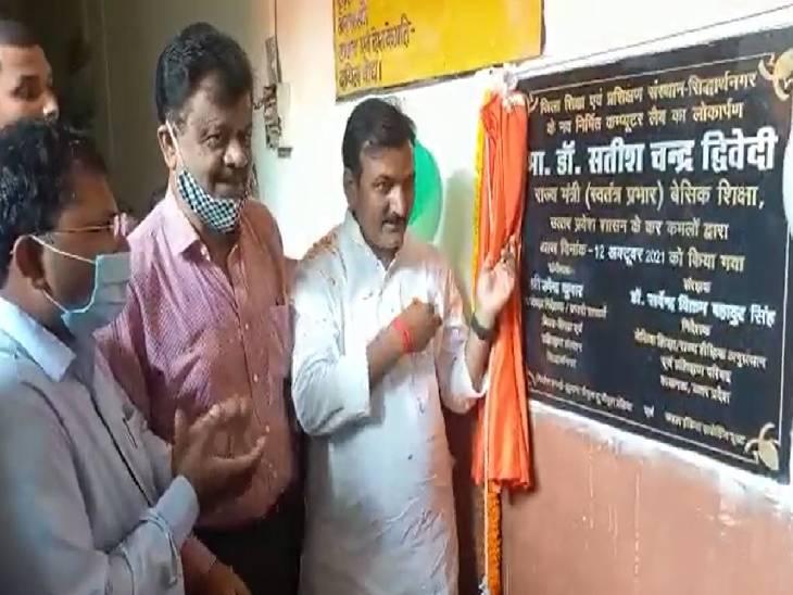 सिद्धार्थनगर में जिला शिक्षा एवं प्रशिक्षण संस्थान में बनी लैब, एक साथ 50 लोग ले सकेंगे ट्रेनिंग|सिद्धार्थनगर,Siddharthnagar - Dainik Bhaskar