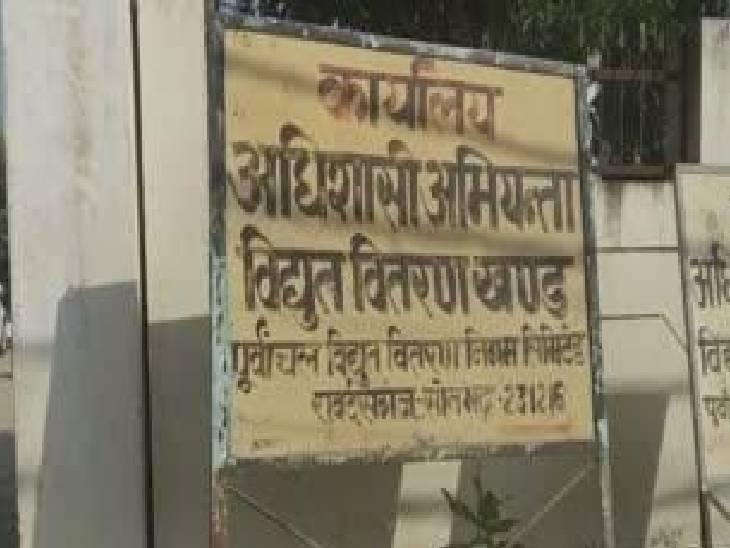बिजली विभाग लागू करेगा रोस्टिंग प्रणाली, मंहगे दरों पर खरीदकर करेगा घरों में सप्लाई|सोनभद्र,Sonbhadra - Dainik Bhaskar