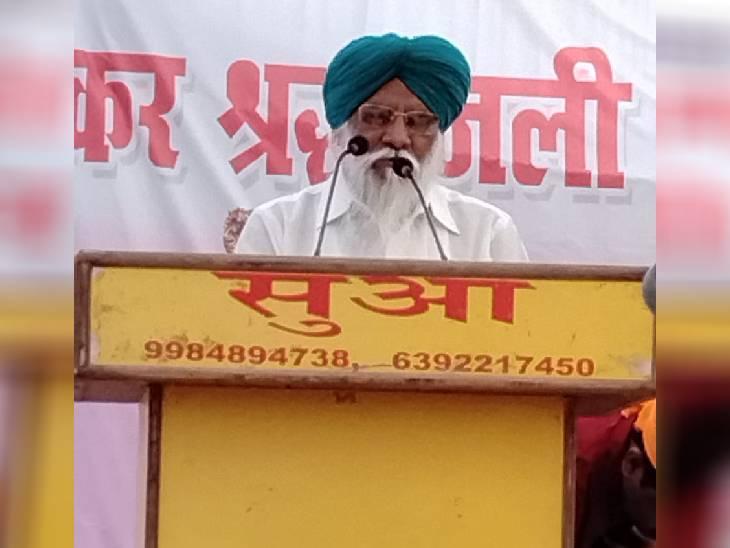 बलवीर सिंह राजेवाल ने मंच से एलान किया कि हमारा हर प्रदर्शन शांतिपूर्ण होगा। सरकार को मंत्री से इस्तीफा लेना ही होगा। साथ ही तीनों काले कृषि कानून वापस लेने होंगे।
