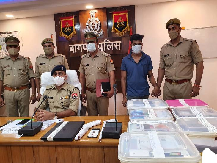 पुलिस ने 57 मोबाइल और 1 लैपटॉप किया बरामद, 29 सितंबर को हुई थी चोरी|बागपत,Baghpat - Dainik Bhaskar