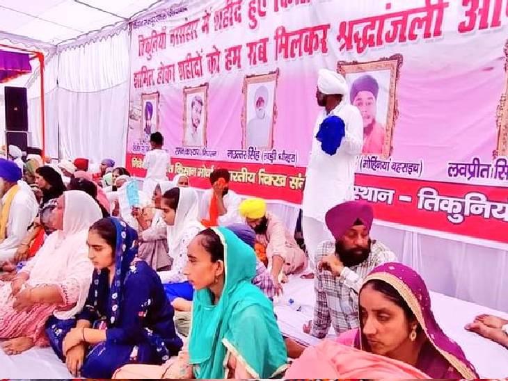 मंच पर कुछ किसान नेता और शहीद किसानों के परिजनों को ही जगह दी गई।