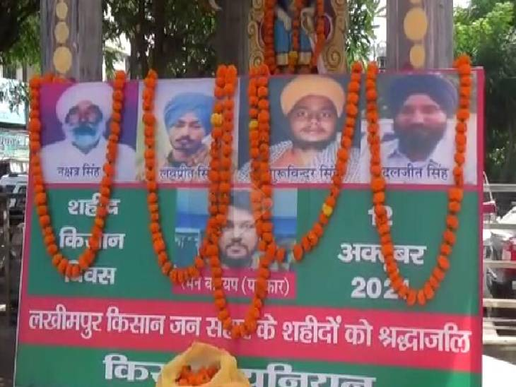 RLD के नेता भी मौके पर रहे मौजूद, बीजेपी सरकार को बताया जनरल डायर की सरकार शामली,Shamli - Dainik Bhaskar