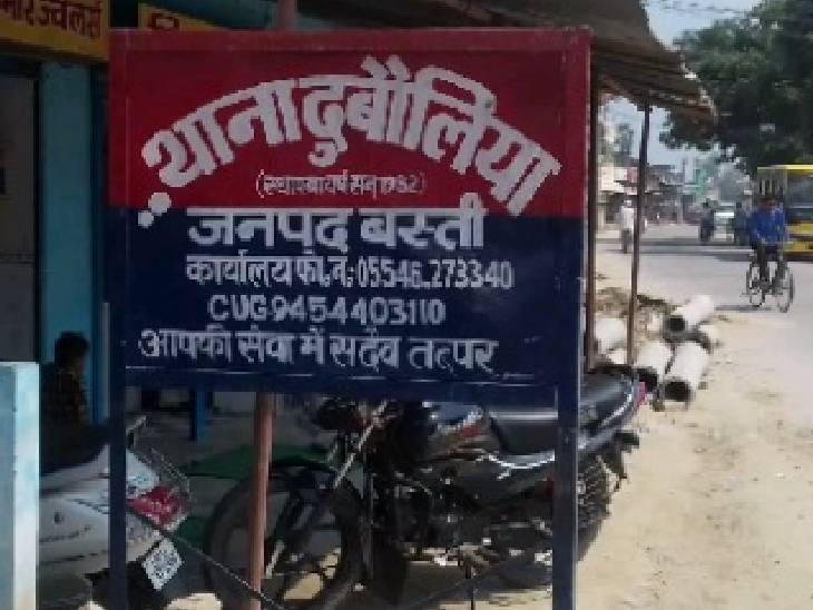 शादी का झांसा देकर युवती से किया दुष्कर्म, बच्ची होने पर मोड़ लिया मुंह; मुकदमा दर्ज|बस्ती,Basti - Dainik Bhaskar