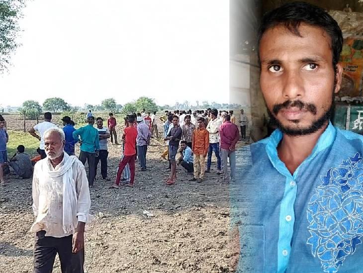 दो दिन से लापता चल रहा था युवक, धारदार हथियार से हत्या कर खेत में फेंका शव|हमीरपुर,Hamirpur - Dainik Bhaskar