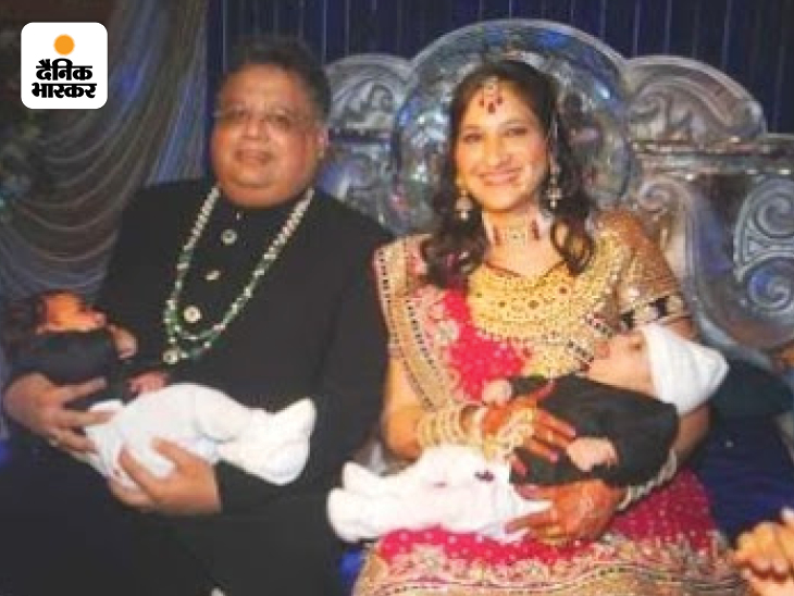 राकेश झुनझुनवाला को साल 2009 में जुड़वा बच्चे पैदा हुए थे।