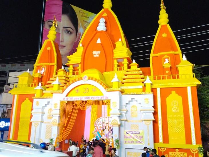 रुकनपुरा देवी स्थान दुर्गा पूजा समिति की ओर से बिरला मंदिर जैसा पंडाल बनाया गया है।