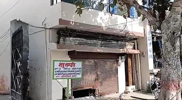 रजिस्ट्री विभाग के अधिकारियों ने मिलकर दिया फर्जीवाड़े को अंजाम, डीएम को भी दिया चकमा, 4 पर कार्रवाई कानपुर,Kanpur - Dainik Bhaskar