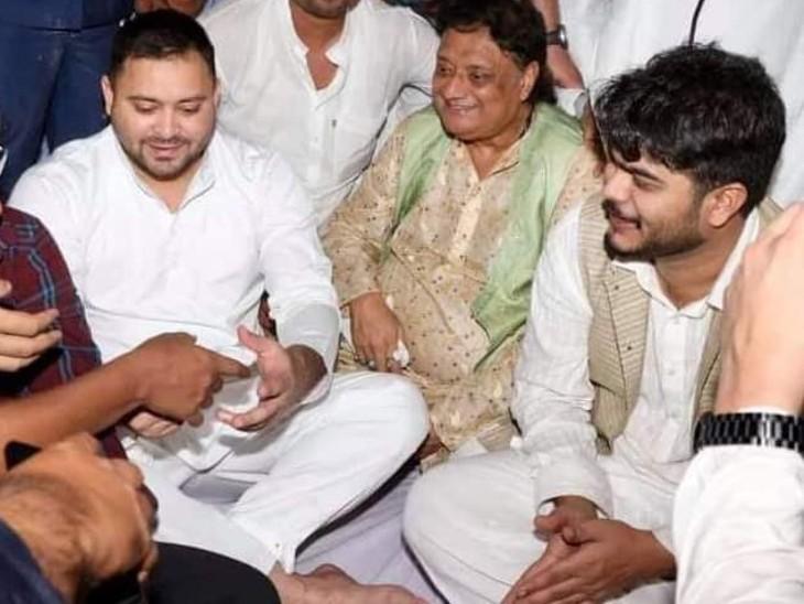शहाबुद्दीन के निधन के बाद लालू परिवार से खफा समर्थकों को मनाने की कोशिश, ओसामा से भी दिखाया अपनापन|बिहार,Bihar - Dainik Bhaskar
