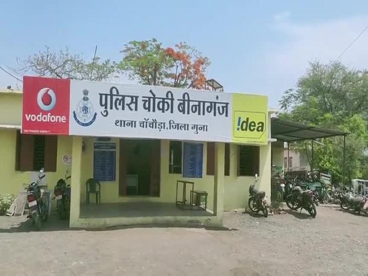 ड्राइवर ने स्पीड में बस ब्रेकर पर चढ़ा दी, गेट पर बैठी महिला गिरने से घायल हो गई थी; भोपाल में इलाज के दौरान मौत|गुना,Guna - Dainik Bhaskar