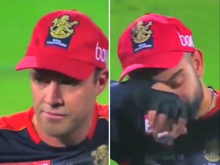 IPL ट्रॉफी जीतने का सपना टूटा तो रो पड़े विराट, डिविलियर्स भी सिसक-सिसक कर रोते दिखे|IPL 2021,IPL 2021 - Dainik Bhaskar