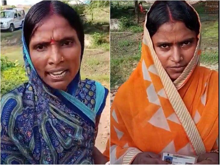 मतदाता सीता देवी व अन्य महिलाएं।