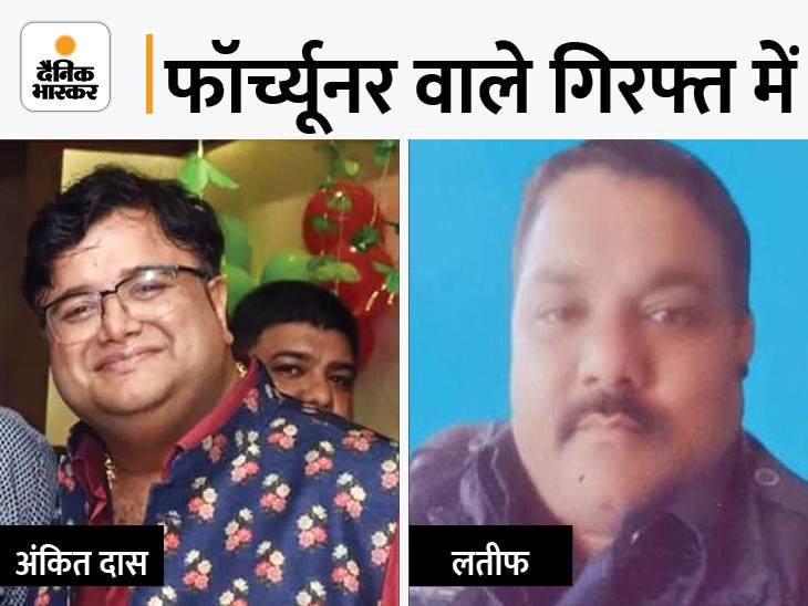 सुबह घर पर नोटिस चस्पा किया, चंद घंटों में आरोपी आशीष का दोस्त अंकित दास 6 वकीलों के साथ क्राइम ब्रांच पहुंचा|लखनऊ,Lucknow - Dainik Bhaskar