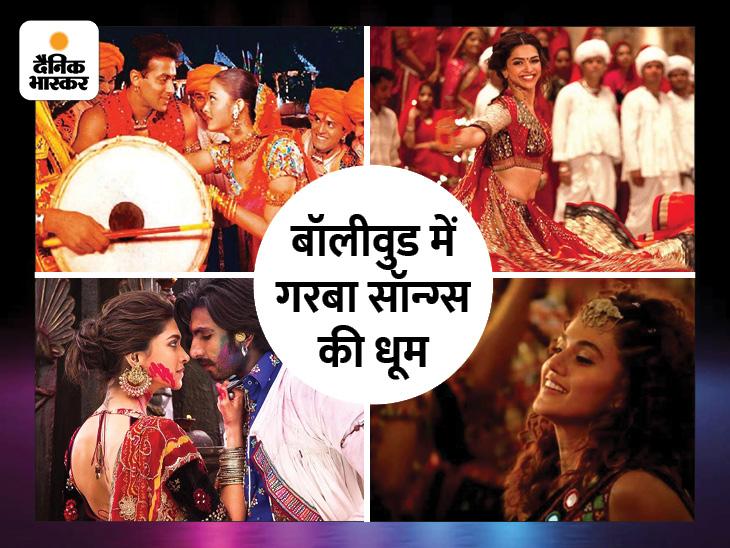 तापसी पन्नू के 'घनी कूल छोरी' को एक करोड़ से ज्यादा व्यूज मिले, पर अब तक गरबा ग्राउंड में नहीं बजा गाना बॉलीवुड,Bollywood - Dainik Bhaskar