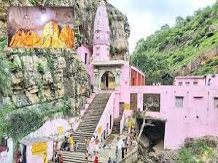 सीता माता मंदिर।