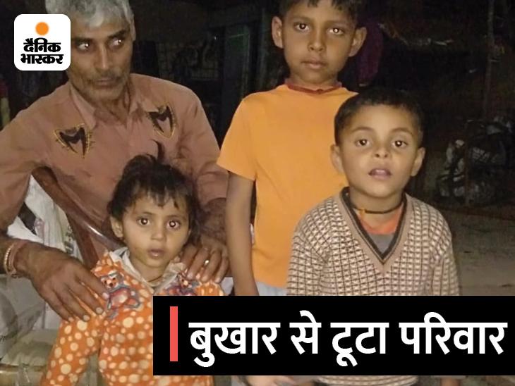 2 दिन में 2 सगे भाई-बहन की मौत, बुखार से गई 6 साल की प्रियंका और 8 साल के हर्ष की जान|भरतपुर,Bharatpur - Dainik Bhaskar