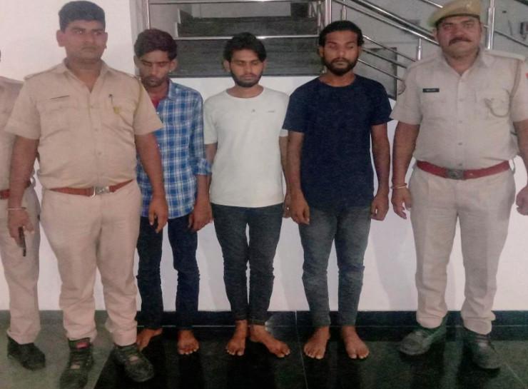जवाहर सर्किल थाना पुलिस की गिरफ्त में तीनों आरोपी - Dainik Bhaskar