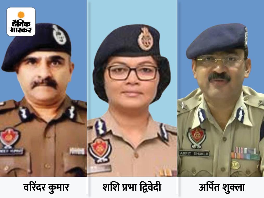36 IPS अफसरों समेत 50 अधिकारी बदले, इनमें 7 ADGP और 14 SSP शामिल|लुधियाना,Ludhiana - Dainik Bhaskar