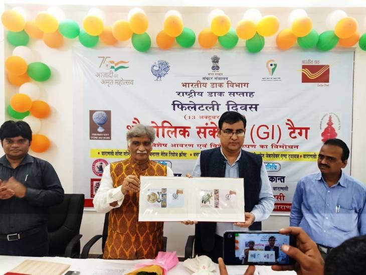 फिलेटली डे पर डाक विभाग ने लिया वाराणसी के लोकल प्रोडक्ट की ब्रांडिंग का जिम्मा|वाराणसी,Varanasi - Dainik Bhaskar