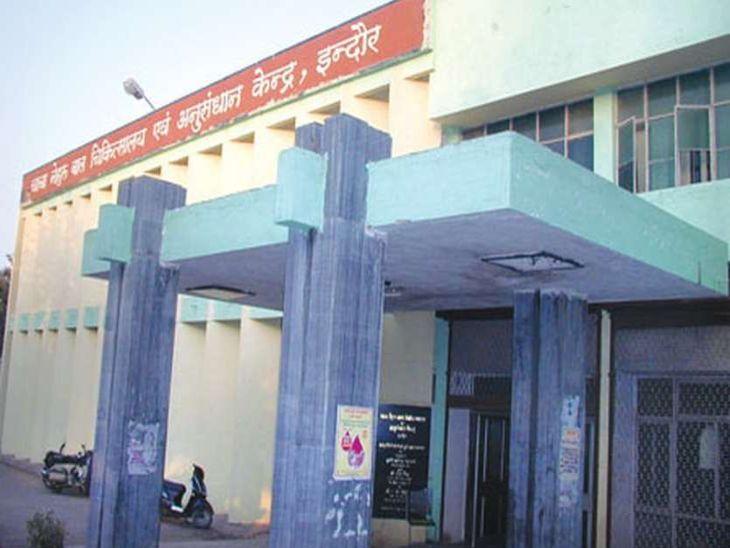 इंदौर का चाचा नेहरू हॉस्पिटल अब पीडियाट्रिक्स सुपर स्पेशियलिटी हॉस्पिटल के तर्ज पर डेवलप होगा इंदौर,Indore - Dainik Bhaskar