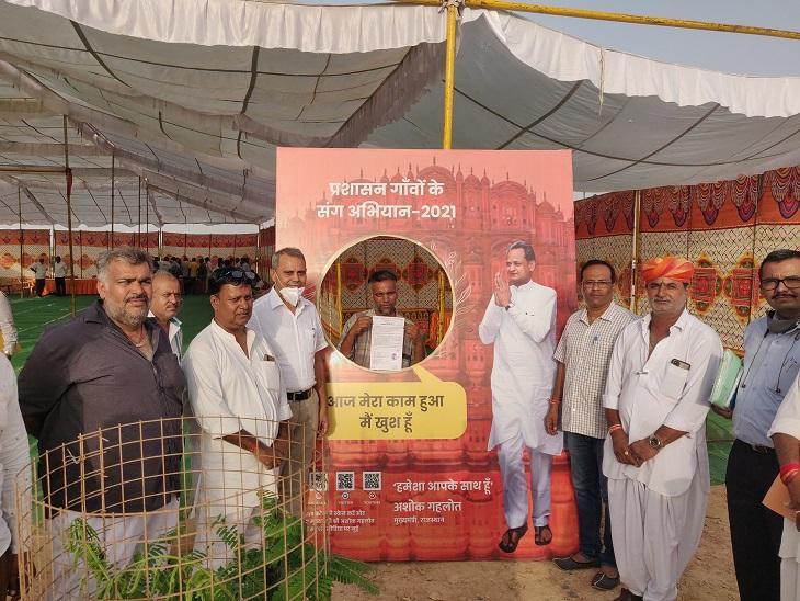 चन्द मिनटों में पेंशन की मंजूरी, वहीं गोमती देवी को पुश्तैनी मकान का मिला मालिकाना हक; प्रशासन गांवों के संग अभियान लाया चेहरों पर मुस्कान|जैसलमेर,Jaisalmer - Dainik Bhaskar