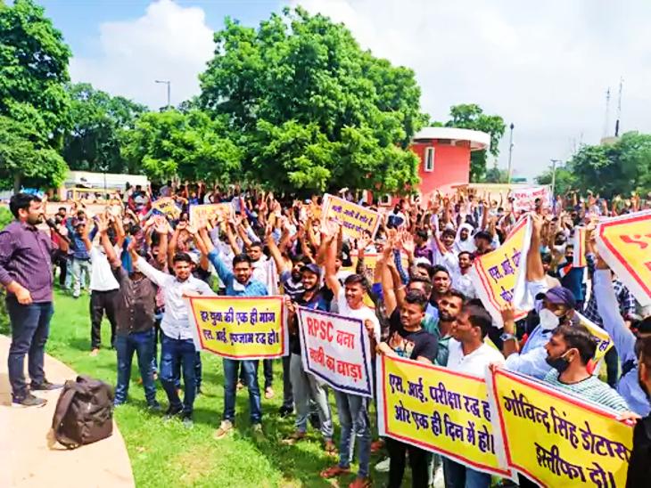 पेपर लीक प्रकरण की CBI जांच समेत 21 सूत्री मांगों को लेकर अनशन पर बैठेंगे बेरोजगार, उपेन बोले- अबकी बार होगी आर-पार की लड़ाई|जयपुर,Jaipur - Dainik Bhaskar