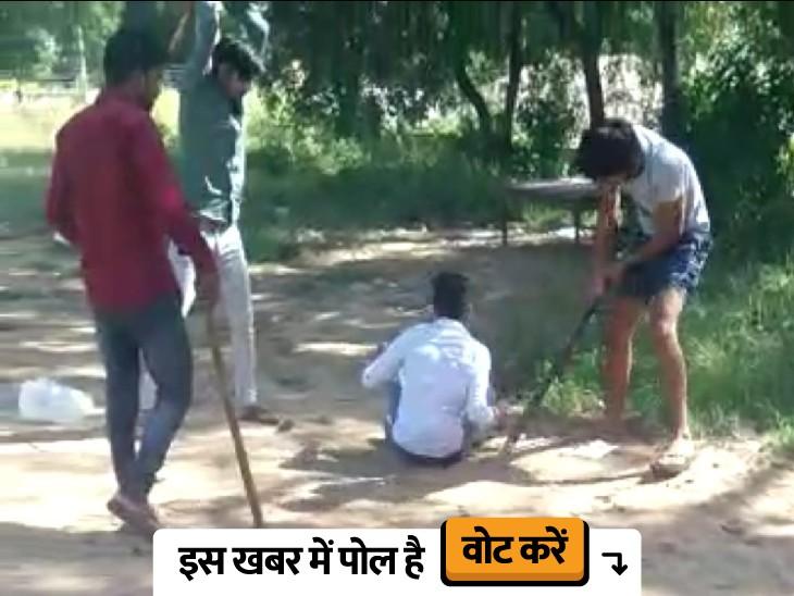 मामूली रंजिश में पिछड़ी जाति के BSc छात्र की पीट-पीटकर हत्या, जल्दी दम न तोड़े इसलिए बीच-बीच में पिलाते रहे पानी|रेवाड़ी,Rewari - Dainik Bhaskar