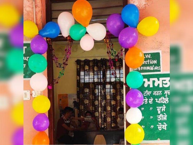 देश में कोरोना वैक्सीन की 100करोड़वीं डोज घियाला में लगी पीसचसी को गुब्बारों से सजाया, लोगों को जागरूक भी किया|पठानकोट,Pathankot - Dainik Bhaskar