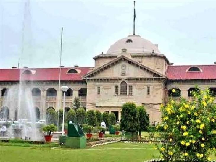 इलाहाबाद हाईकोर्ट के चीफ जस्टिस राजेश बिंदल ने 8 नवनियुक्त जजों को शपथ दिलाई, दो साल के लिए पद पर नियुक्त|प्रयागराज (इलाहाबाद),Prayagraj (Allahabad) - Dainik Bhaskar