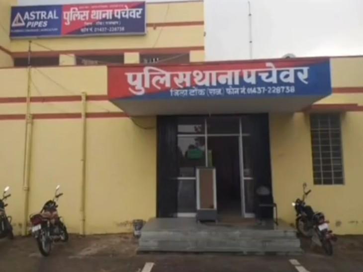 3 साल की भांजी के साथ किया था रेप, पुलिस ने गिरफ्तार कर कोर्ट में पेश किया, पीड़िता का जयपुर चल रहा इलाज टोंक,Tonk - Dainik Bhaskar