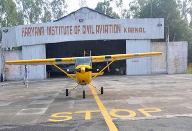 करनाल का एयरपोर्ट।