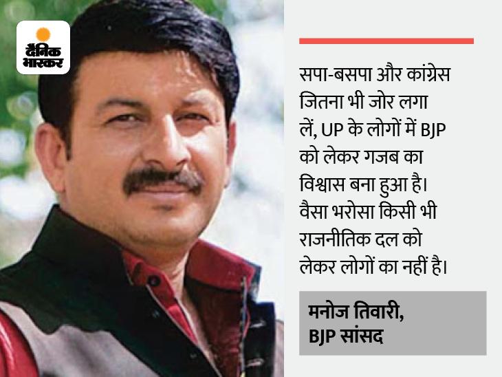 वाराणसी में BJP सांसद ने कहा- राहुल और प्रियंका मौतों को अलग-अलग नजरिए से देखते हैं; अखिलेश पहले अपना परिवार देखें|वाराणसी,Varanasi - Dainik Bhaskar