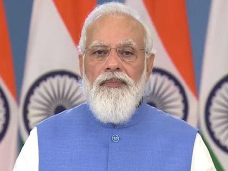 PM मोदी ने कहा- आज का भारत समय पर प्रोजेक्ट पूरे कर रहा, 21वीं सदी में पुरानी सोच छोड़ रहा भारत देश,National - Dainik Bhaskar