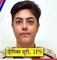 आईजी दीपिका सूरी ने इटारसी टीआई सहित 4 जिलों के 49 पुलिसकर्मियों को इनाम देने की घोषणा|होशंगाबाद,Hoshangabad - Dainik Bhaskar