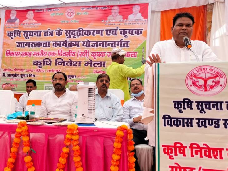 सलेमपुर ब्लॉक में आयोजित किया गया मेला, सांसद रविंद्र कुशवाहा ने कहा- गरीबों के कल्याण के लिए काम कर रही सरकार|देवरिया,Deoria - Dainik Bhaskar