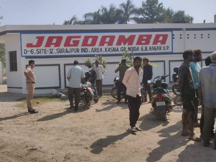 ग्रेटर नोएडा की जगदंबा पेट्रो केमिकल फैक्ट्री में हुआ हादसा, बिना सेफ्टी बेल्ट और मास्क के उतरे थे मजदूर, 2 अन्य की भी हालत बिगड़ी|गौतम बुद्ध नगर,Gautambudh Nagar - Dainik Bhaskar