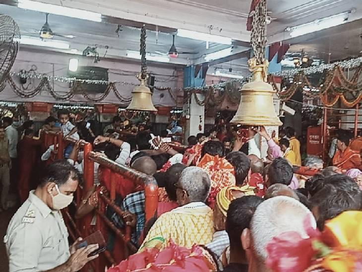 अष्टमी पर महागौरी स्वरूप का दर्शन-पूजन करने उमड़े भक्त, गूंजे मां विंध्यवासिनी के जयकारे|मिर्जापुर,Mirzapur - Dainik Bhaskar