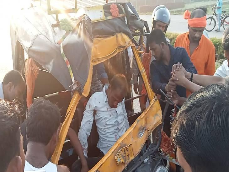 7 लोग हुए घायल, सभी लोग बिहार से वाराणसी घूमने जा रहे थे|चंदौली,Chandauli - Dainik Bhaskar