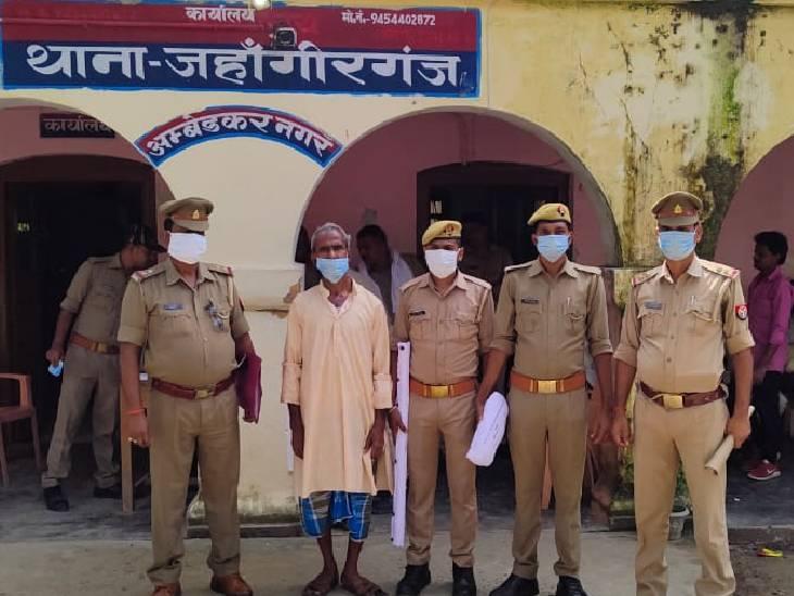 नशा करके गाली-गलौज करता था बेटा, तंग आकर पीट-पीटकर मार डाला; गिरफ्तार|अम्बेडकरनगर,Ambedkarnagar - Dainik Bhaskar
