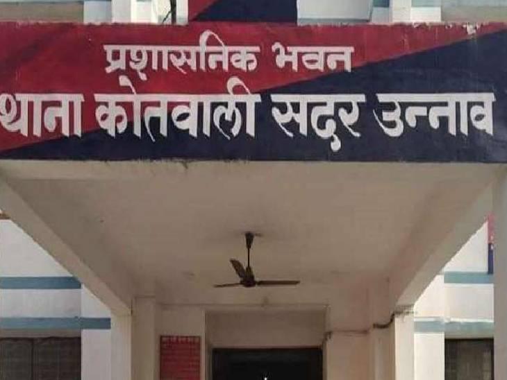 ईंट लदे ट्रैक्टर ने तीन बाइक सवारों को मारी टक्कर, एक की इलाज के दौरान गई जान|उन्नाव,Unnao - Dainik Bhaskar
