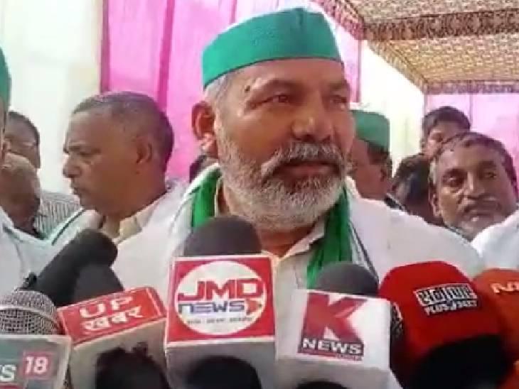 भाकियू नेता ने कहा- केंद्र सरकार को किसान देगा 10 में से जीरो नंबर, 2024 तक बिक जाएगा पूरा देश बाराबंकी,Barabanki - Dainik Bhaskar