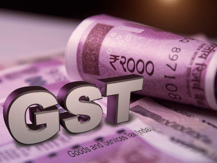 भारत में फिलहाल वस्तुओं और सेवाओं पर जीएसटी की चार दरें लागू हैं जो क्रमशः 5%, 12%, 18% और 28% हैं। - Dainik Bhaskar